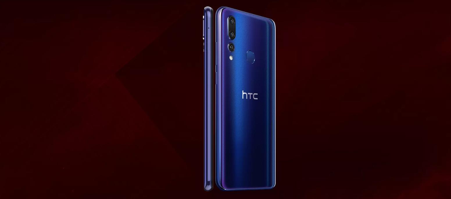 HTC Wildfire X lanserades i Indien