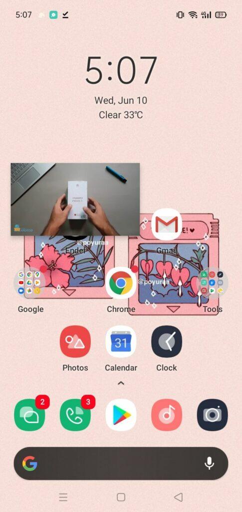 Hur man spelar YouTube-videor i bakgrunden på Android  Ingen rot behövs 17