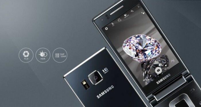 Samsung G9198-2