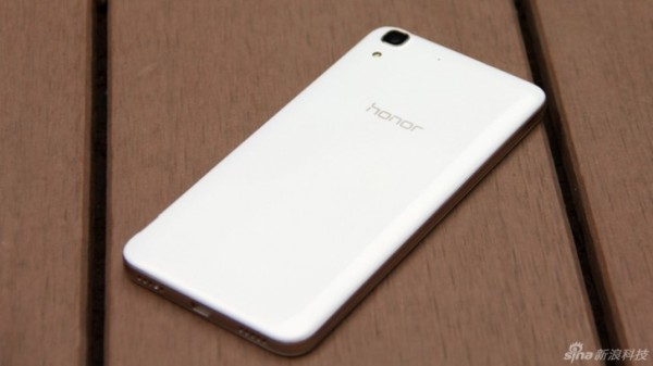 Huawei Honor 4A-1