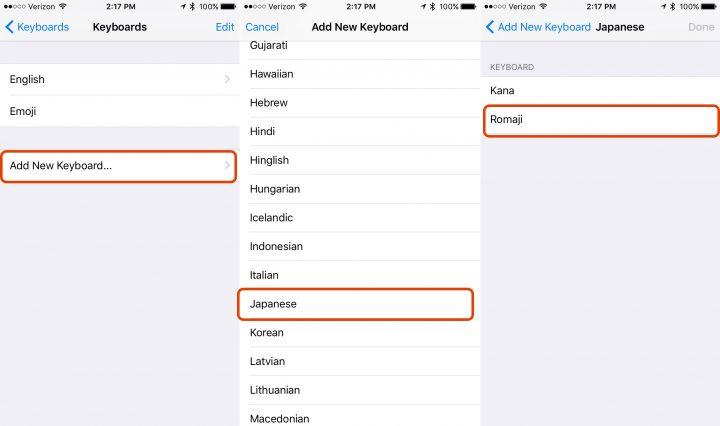 Secret iPhone Emoticon Keyboard - 3