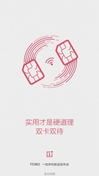 OnePlus-Two-2-DualSIM