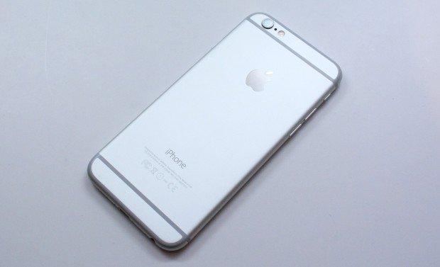 iPhone 6 iOS 8.4.1 intryck