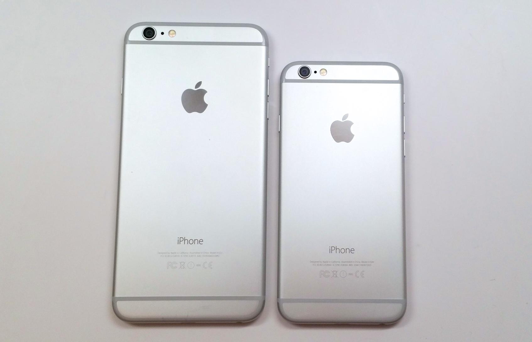 Uppdatering av iPhone 6 Plus iOS 8.4.1 - 1