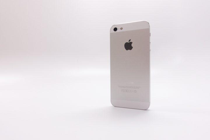 Mer iOS 8.4 Beta