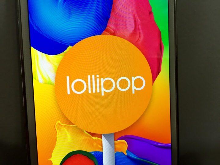Här är vår Galaxy S5 Android 5.0 Lollipop-recension för AT&T.