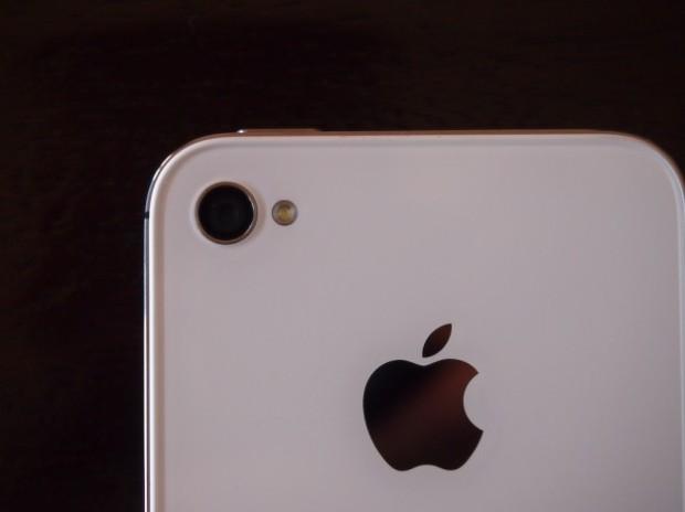 Läs användaren iOS 8.1.3 iPhone 4s recensioner.