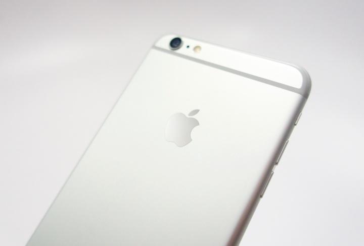 Apple investerar i teknik som kan leverera en bättre iPhone 6s-kamera.