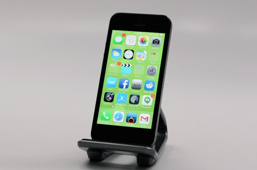 Ändra tapet iOS 7