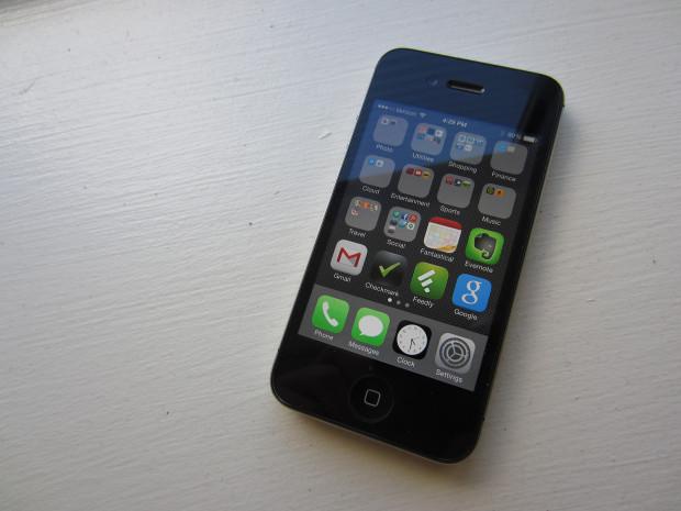 IPhone 4s är värt att hoppa över för de flesta kunder.