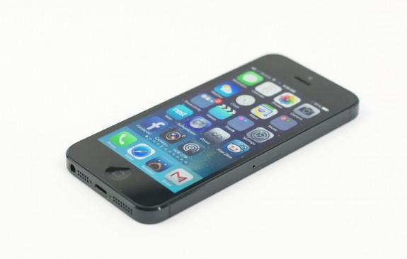 Akta dig för att köpa en begagnad iPhone med iOS 7 installerad.  Om telefonen inte torkas kan du ha tur.