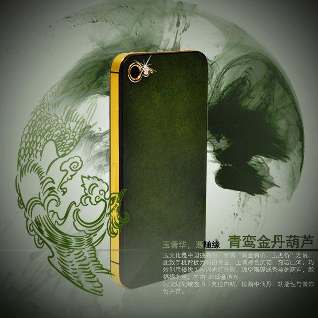 Denna guld iPhone är listad under produkter på det läckande företagets webbplats.