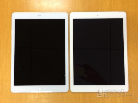 Inga stora skillnader visas i detta hånade iPad Air 2 vs iPad Air -foto.