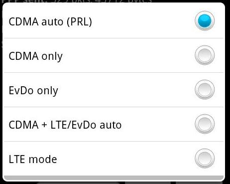 LTE OnOFF - Stäng av 4G Thunderbolt