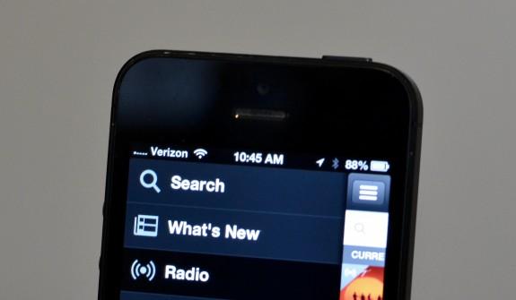 iOS 7 kommer sannolikt att göra sin debut på måndag på WWDC.