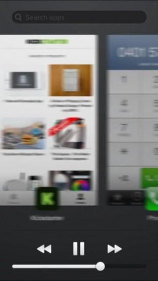 Detta iOS 7 -koncept har snabbare appväxling.